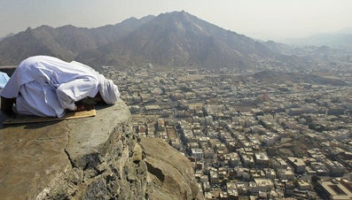 Why Do People Make Pilgrimages to Mecca?