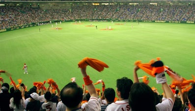 What Is the Most Popular Sport in Japan?