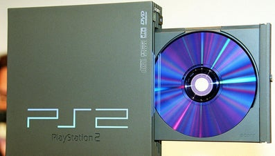 What Does It Mean If a Playstation 2 Disc Does Not Spin?