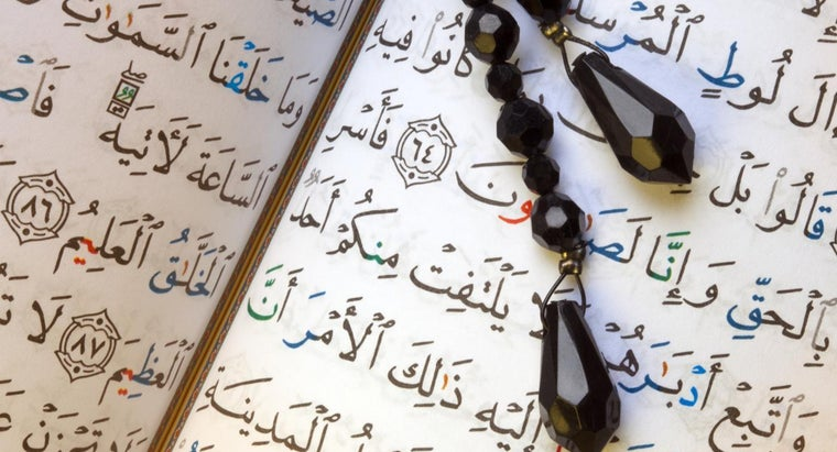Why Is the Qur'an so Important to Muslims?
