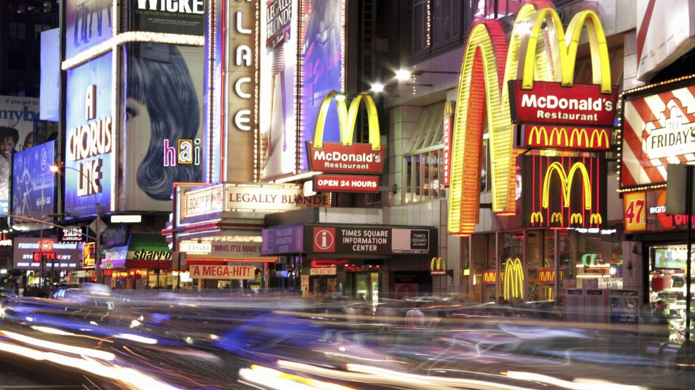 What Is McDonalds' Marketing Strategy?