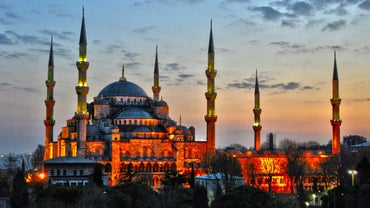 What Is the Muslim Place of Worship Called?