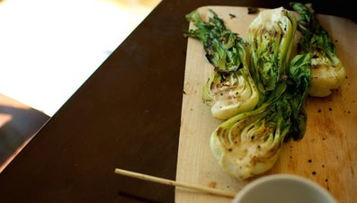 What Part of Bok Choy Is Edible?