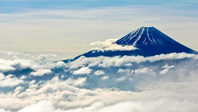 Where Is Mt. Fuji Located?