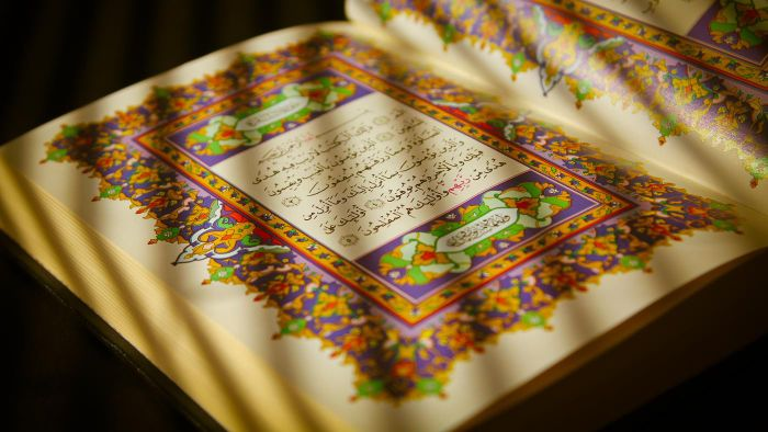 Where on the Internet Can You Find an Audio MP3 of the Qu'ran?
