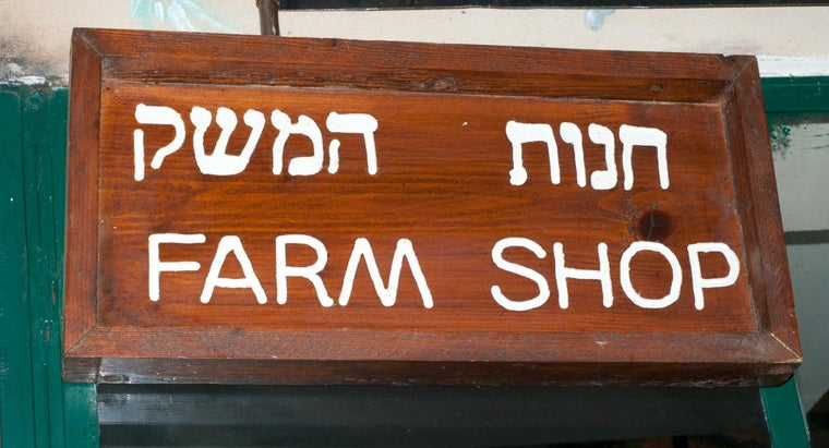 Why Is the Hebrew Alphabet Written in Block Letters?