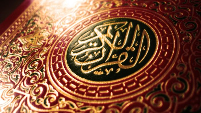 Is It Possible to Listen to the Holy Quran Recitation Online?